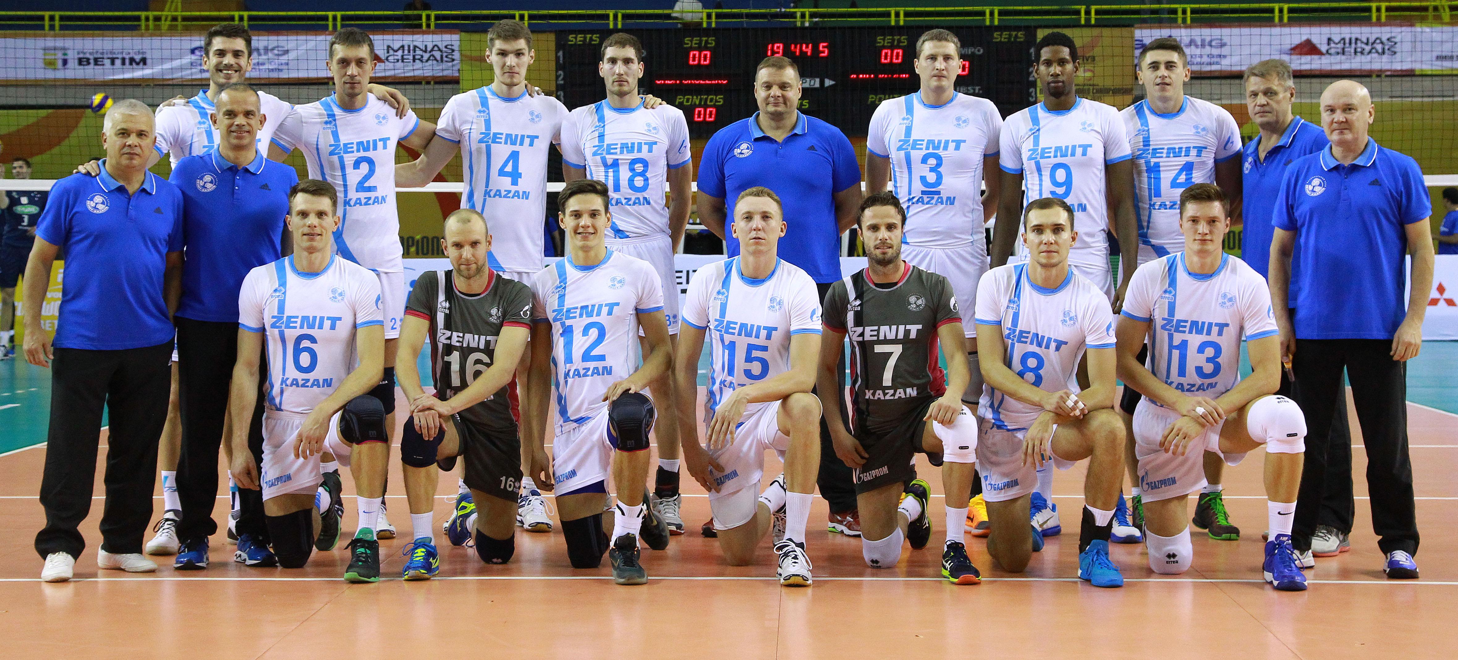 Post Match Sada Cruzeiro Volei Zenit Kazan Fivb Volleyball Men S Club World Championship 2015